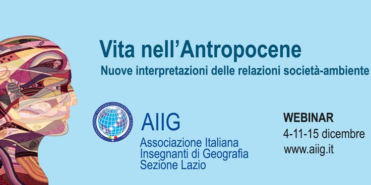 Vita nell'Antropocene, il corso dell'AIIG per i docenti