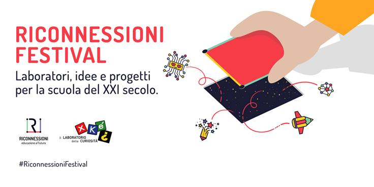Riconnessioni Festival festeggia la scuola del futuro a Torino!